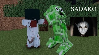 Monster School : SADAKO CHALLENGE - Minecraft animation