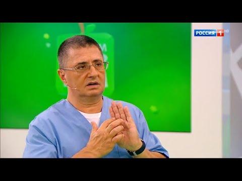 Операция по удалению межпозвонковой грыжи / Доктор Мясников