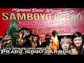 SAMBOYO PUTRO LAWAS 2018 TEMU KANGEN WAYANG LAWAS GANG BALONG