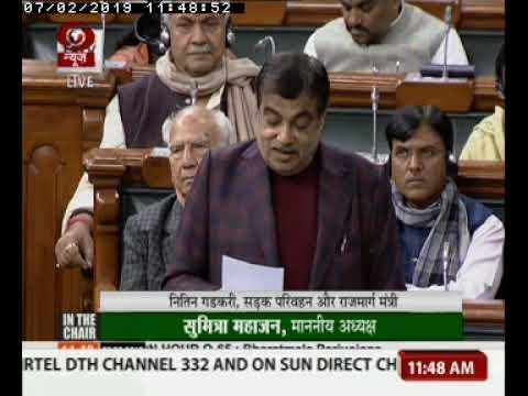 Union Minister Nitin Gadkari's speech at Parliament