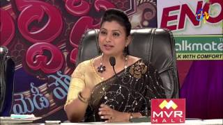 Super Sreenu Performance – Extra Jabardasth – Episode No 28 – ETV  Telugu