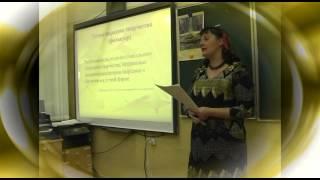 Группа 4 литература 5 класс урок-исследование МБОУ СОШ №32