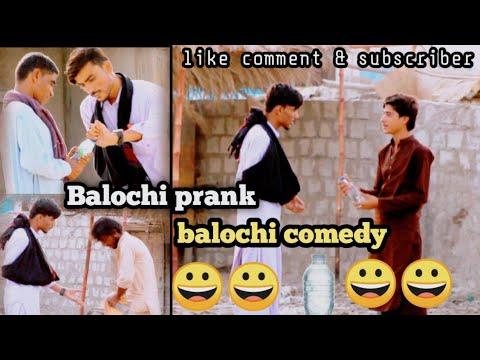 Balochi prank ||