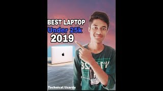 Top Laptop Under 25000 in 2019 | Bangla