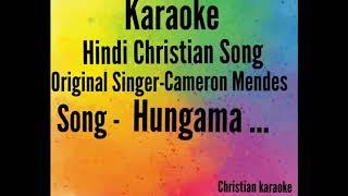 Hungama (Tu Hi Rab Hai) Karaoke