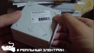 Коробка распределительная DKC - обзор. #Реальный_электрик