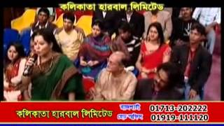 Bangali Babu English Mem 2014 - Theatrical Trailer HD