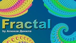 [Видео-урок] Создание фракталов в программе Photoshop