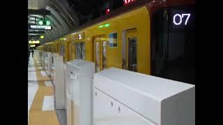 東京メトロ 銀座線 1000系 入線発車特集