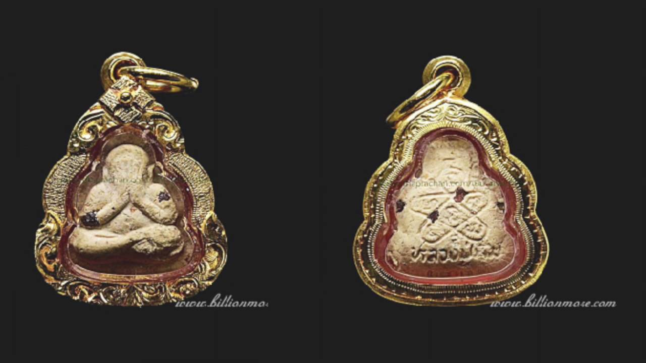 THE BEST POWERFUL AMULETS OF LP TIM, WAT LAHARNLAI