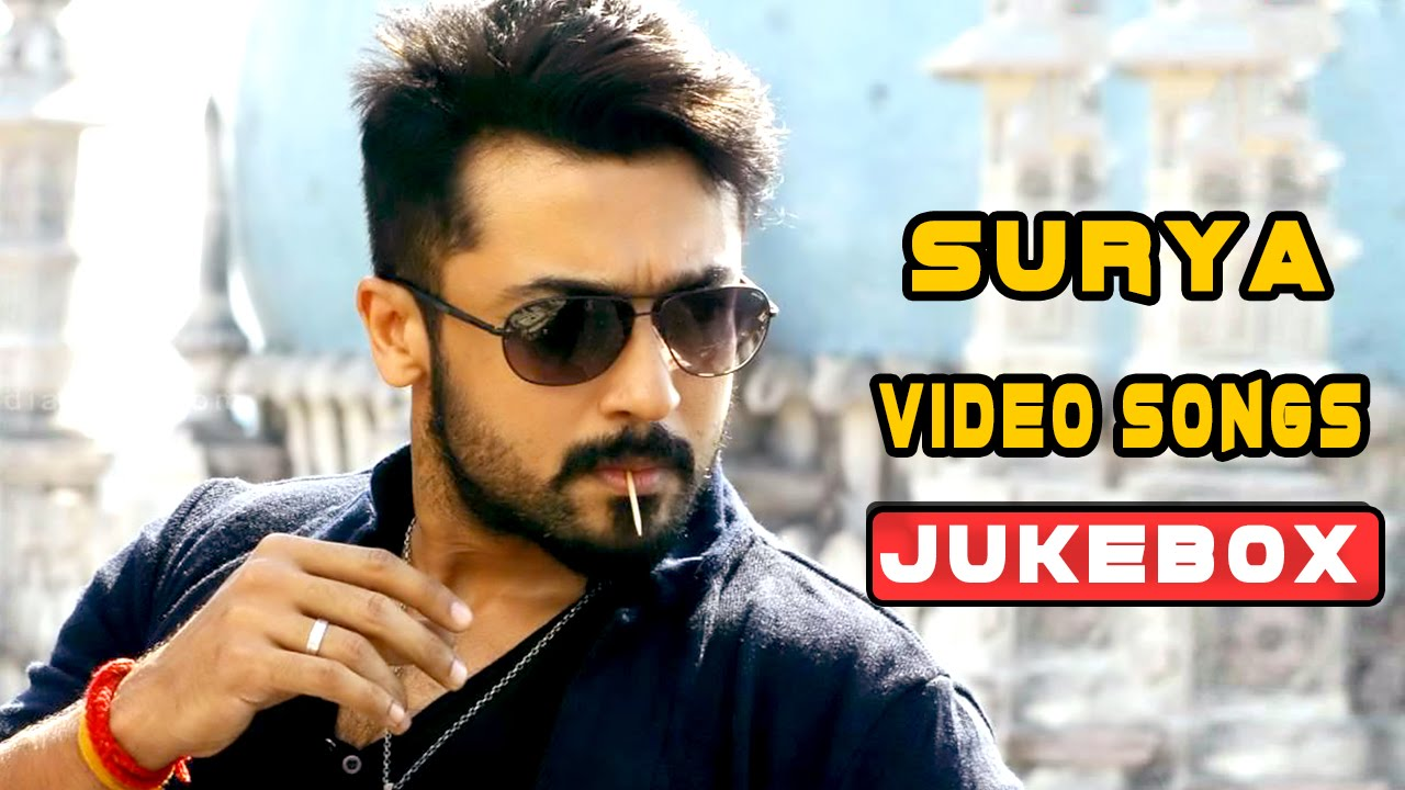 anjaan surya back to back video songs || jukebox || birthday special