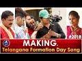 Telangana Formation Day Song Making Video | 2018 | Mangli | Dr. Kandi Konda | Jangi Reddy | MicTv.in