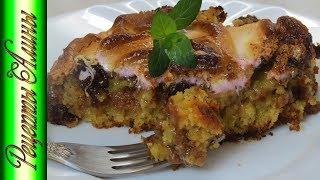 Вкусный десерт к чаю ! Мягкий и вкусный пирог с орехами и с сгущенкой. Рецепты Алины.
