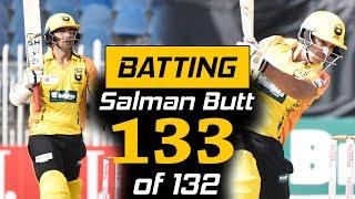 Salman Butt smashed 133 runs against Balochistan  Pakistan Cup 2019  PCB