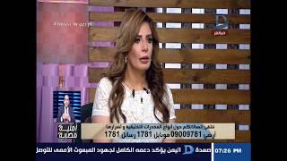 أمنية مصرية |برلمانية: تطالب وزير الداخلية محمود توفيق بإدراج مادة