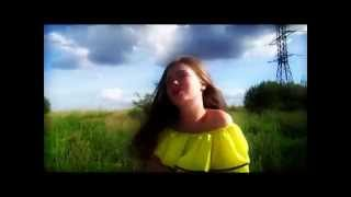 "Клип ""Ты не такой"" (Юлианна Караулова cover)"