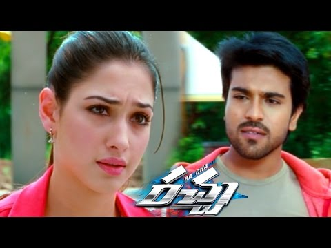 Racha Movie || Ram Charan Betting Scene With Tamanna  || Ram Charan, Tamanna