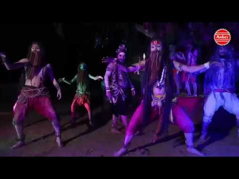Shiv Aghori Tandav Trip Mix (Video Song) -...