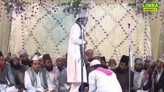 Ziya Yazdani  Nizamat Sajid Raza  Part 2 Michkurhi Faizabaad 22  2016 HD India