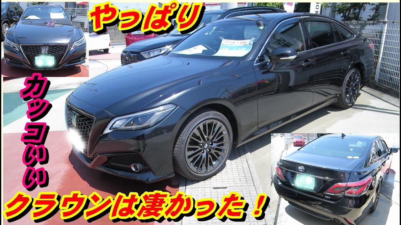 【トヨタ・クラウン】HYBRID 2 5 S Sport Style「S22型」内外装レビュー20.7.8