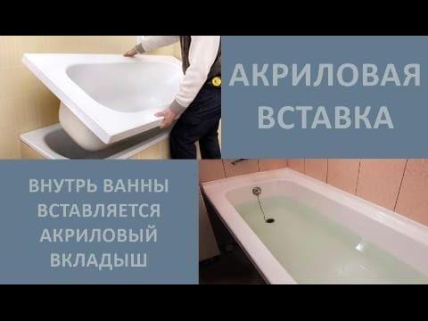 АКВАФОР Модерн 2 Очищен - YouTube