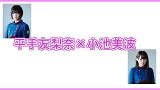 Twitter:http://twitter.com/capsuleclover 欅の文字起こしを一気に見よ...