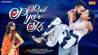Raat Pyar Ki | Pooja Punjaban | Mithu Dhukia | Renuka Panwar | New Haryanvi song 2019 | NDJ Music