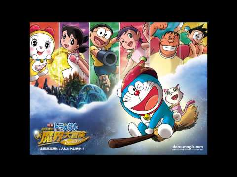 Doraemon Nobita New Great Adventure Into The Underworld Movie ED Kakegae no Nai Uta (Male version)