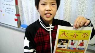 武音祭☆2011年2月11日(金・祝)OSAKA・飛鳥ホールで開催!!!...