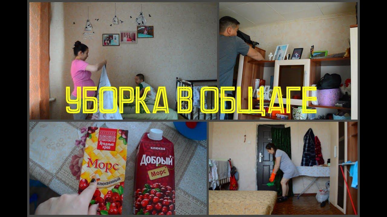 ДОМАШНИЙ ВЛОГ#12 УБОРКА//НАШЕ УТРО//МОРС КЛЮКВЫ