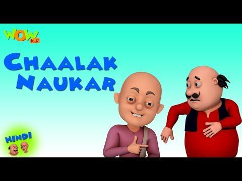 Motu Patlu Cartoons In Hindi   Animated cartoon  chalak naukar  Wow Kidz
