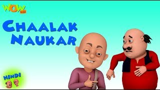 Chalaak Naukar | Motu Patlu in Hindi | 3D Animation Cartoon | As on Nickelodeon