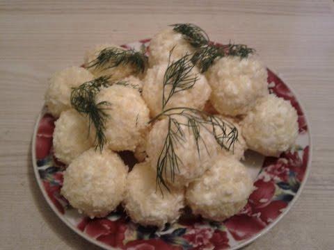 Рафаэлки из плавленного сыра