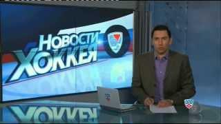 Новости хоккея 28 марта 2014 года