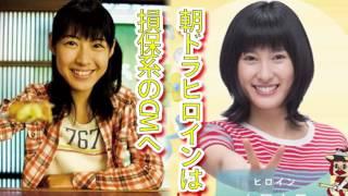 SAMURAI Dinosaur's EYE 恐竜王国「福井」という日本の片隅から、気にな...