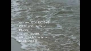 曲タイトル:乾いていたい・カヴァー(仙道敦子さんの曲) 作詞:三浦徳子...