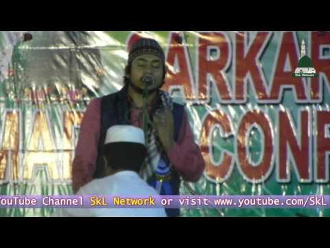 Nadim Raza Faizi....  Kalam-e-Alahazrat...Sarkar-E-Madina Conference..