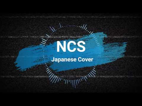 【Japanese Cover】Alan Walker - Faded [NCS Release]