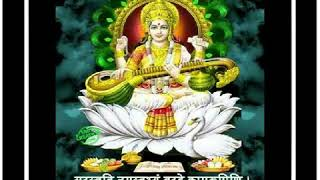 Saraswati vandana with beautiful lyrics and music
