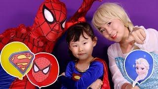 라임 슈퍼히어로 마법풍선 서프라이즈에그 장난감 챌린지 놀이 | 스파이더맨 엘사 슈퍼맨 변신 코스튬 Frozen Elsa Superman Spiderman Superhero