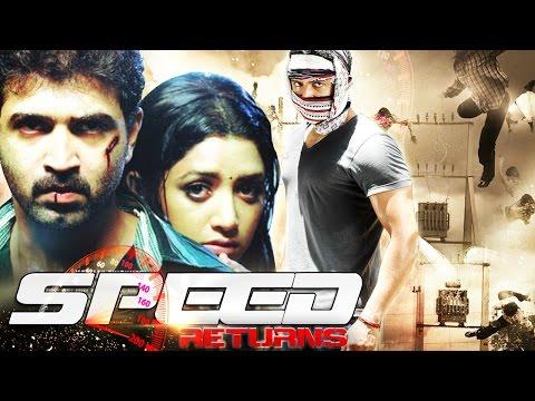 Speed Returns (2016) HD - Arun Vijay   Full Hindi Dubbed Movie   Hindi Movies 2016 Full Movie