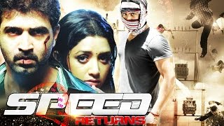 Speed Returns (2016) HD - Arun Vijay | Full Hindi Dubbed Movie | Hindi Movies 2016 Full Movie