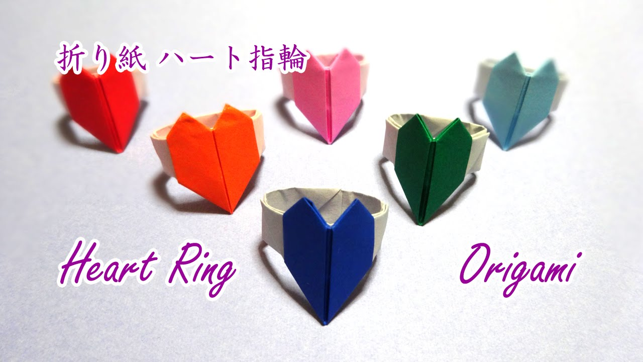 How To Make A Origami Ring