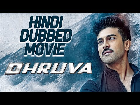 Dhruva Dubbed Movie - Ram Charan | Arvind Swamy | Rakul Pree