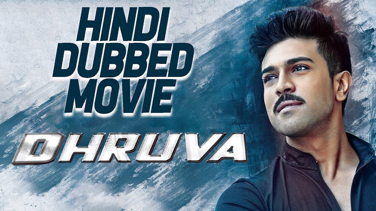 Dhruva HD Movie Download Free DVDRip 720p 2016