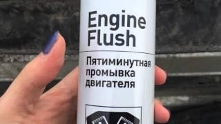 видео Замена масла lada 21123 (ваз 21123)