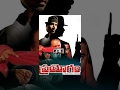 Prayogam Full Movie || Surya, Rudra Prakash, Sai Sharath || Bhanu Prakash