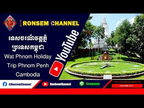 Wat Phnom Holiday Trip Phnom Penh Cambodia