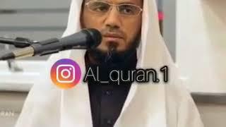 Красивое чтение Корана