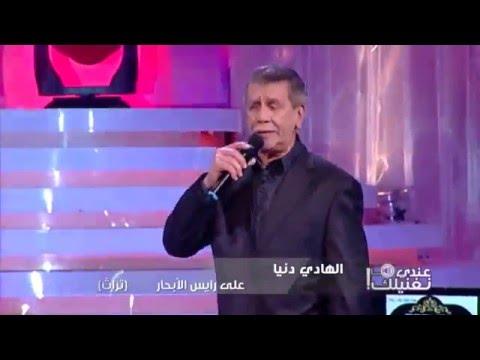 ali ardhaoui musique